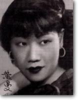 HuangManli